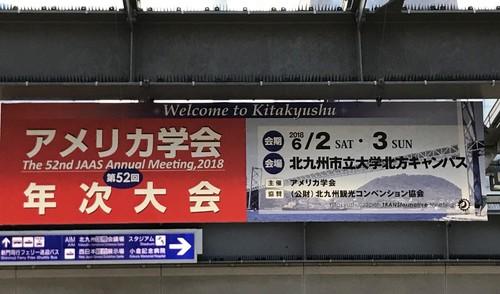 小倉駅.jpg